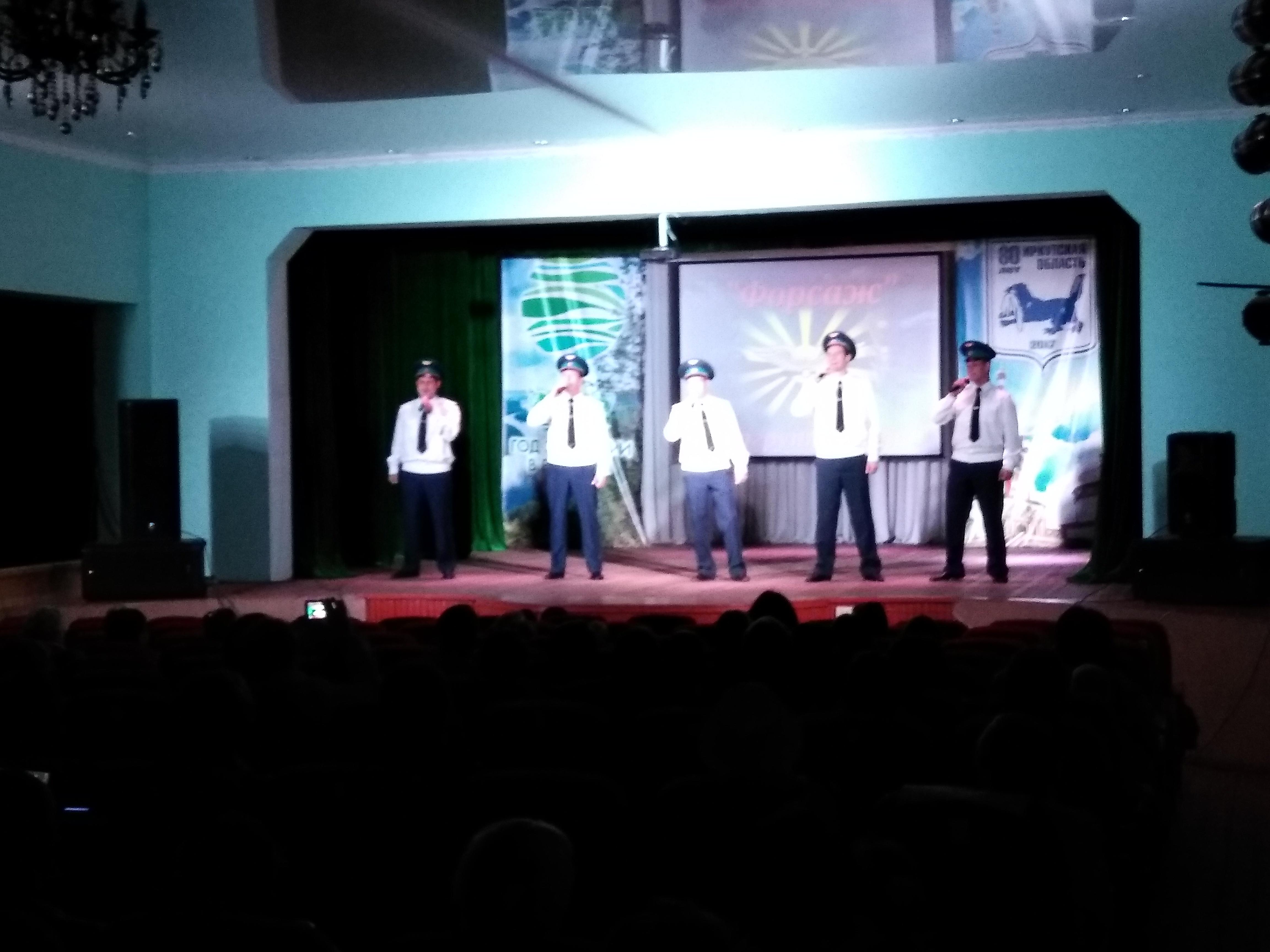 В рамках празднования 80-летия Иркутской области в межпоселенческом ДК прошел праздничный концерт