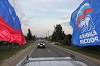 День флага отметили спортом и автопробегом