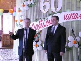 Школе № 24 р.п.  Юрты - 60 лет!