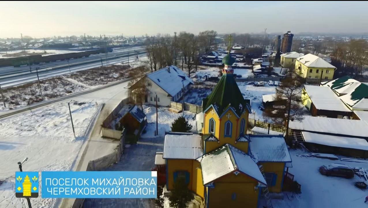 19.12.2016 Римские святые на земле Черемховской!