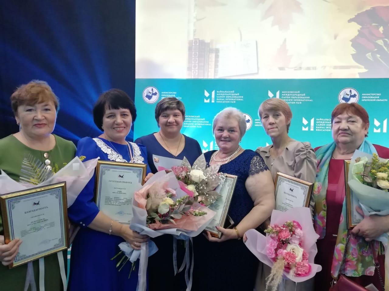«Байкальский международный салон образования-2019»