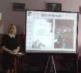 Маслова Е.С. зав. Седановской сельской библиотекой