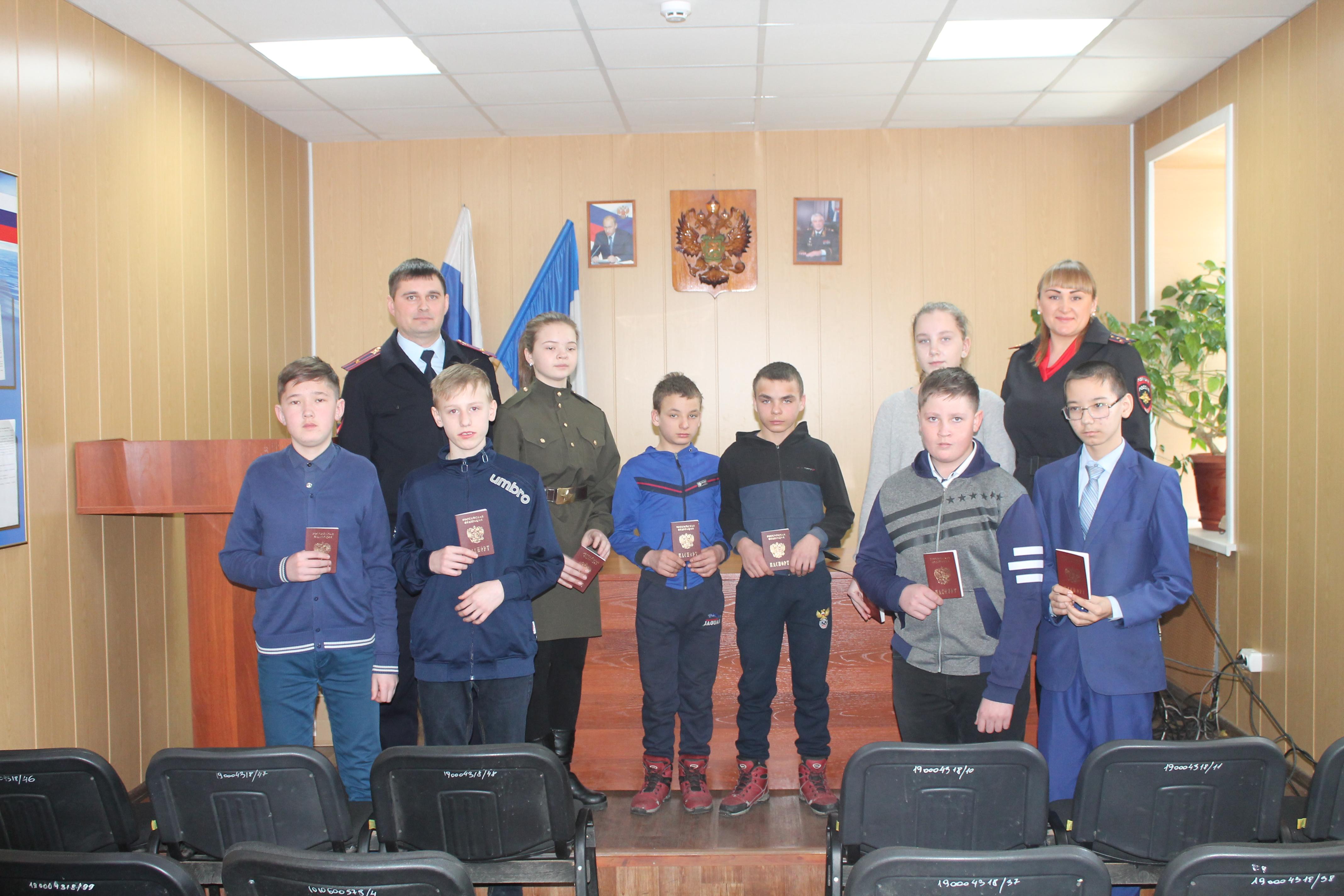 церемония вручения паспортов гражданина Российской Федерации