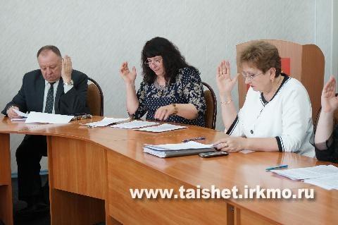 На заседании административного Совета