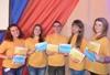Район встречал «Молодежь Прибайкалья»