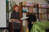 Сотрудники Седановской сельской библиотеки делятся опытом работы по эффективному использованию компьютерных технологий в библиотечной деятельности