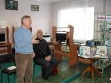 Владимир Павлович и Мирошников Андрей Георгиевич