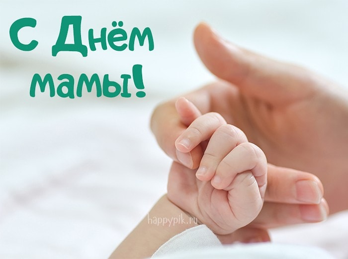 Дорогие мамы и бабушки Приленья!