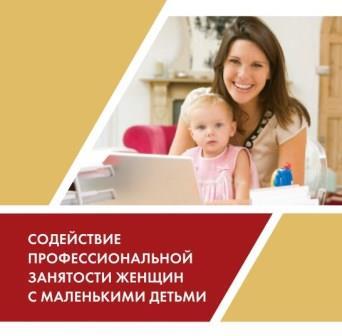 Центр занятости Качугского района информирует