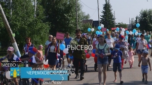 24.07.2018 Юбилеи сразу двух сёл отметили в Черемховском районе.