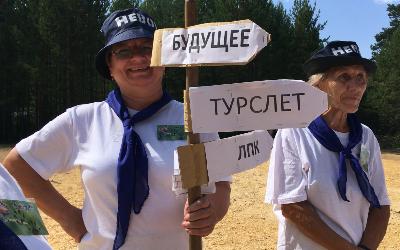IV Усть-Илимский районный туристический слёт ветеранов и пенсионеров состоялся!