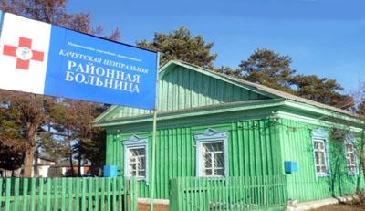 У медиков Качугского района будет свой  многоквартирный дом