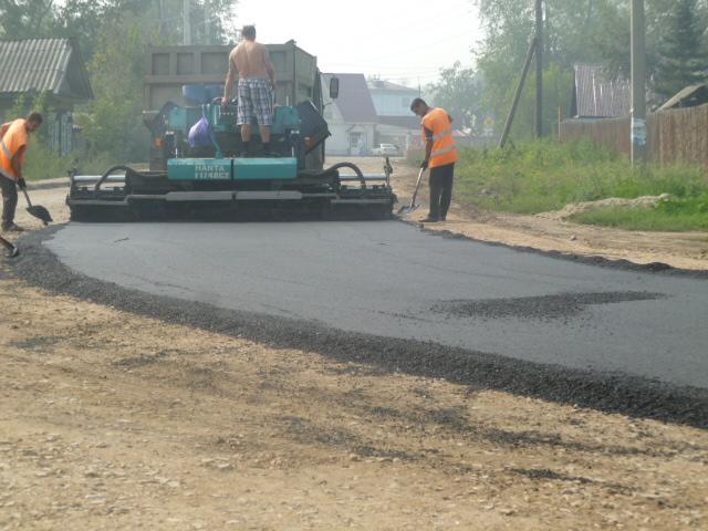 Ремонт дороги в п. Тайтурка в 2015г.