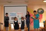 выступление команды «Книжкины друзья» Эдучанского муниципального образования
