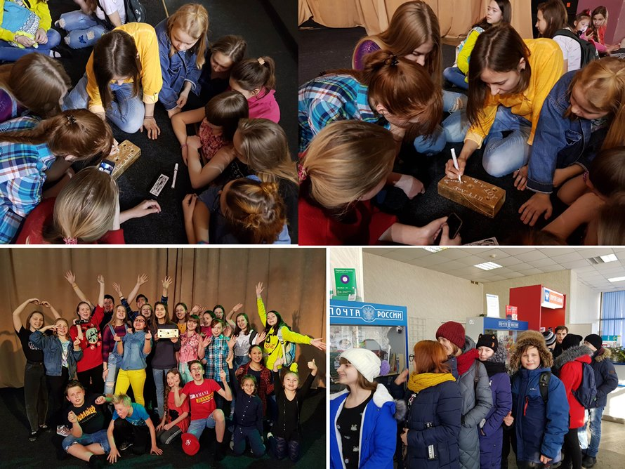 Чунские театралы отправили в Крым волшебный кирпич