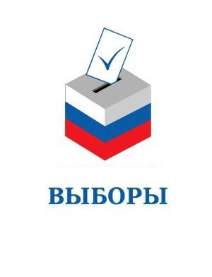 О кандидатах на муниципальных выборах