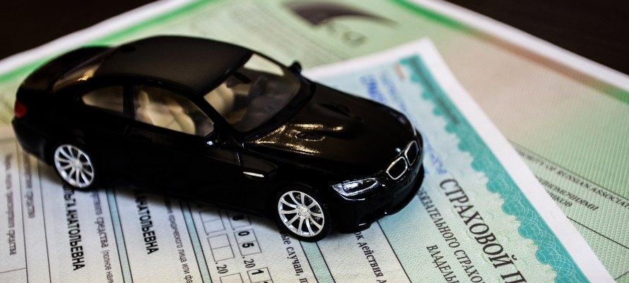 В России вступили в силу новые тарифы на обязательное автогражданское страхование