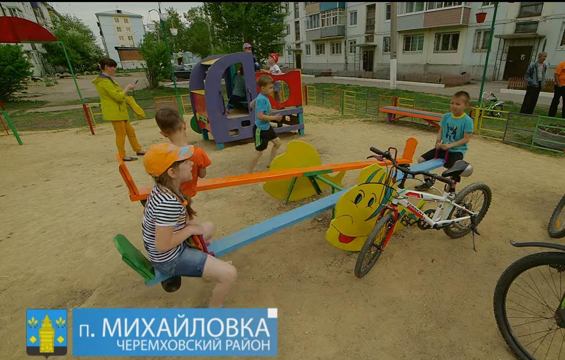 02.06.2016 Открытие детской игровой площадки в пос. Михайловка