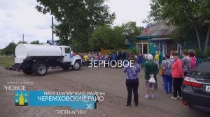 12.07.2018 Жители Черемховского района получили новую автоцистерну!