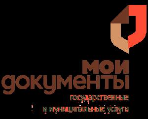 Жители Иркутской области теперь смогут проконсультироваться по вопросам защиты прав потребителей в Центрах «Мои документы»