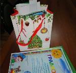 Семейный конкурс рисунков «Новогодняя сказка»
