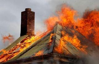 Государственный пожарный надзор информирует...