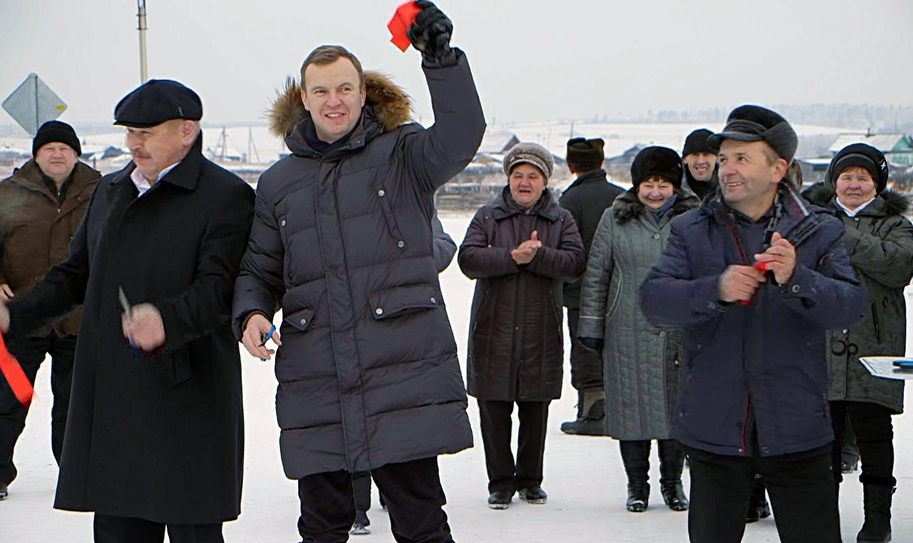 21.11.2016 Новую дорогу к Красному броду торжественно открыли в Черемховском районе!
