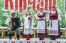 Белорусский «Кiрмаш»