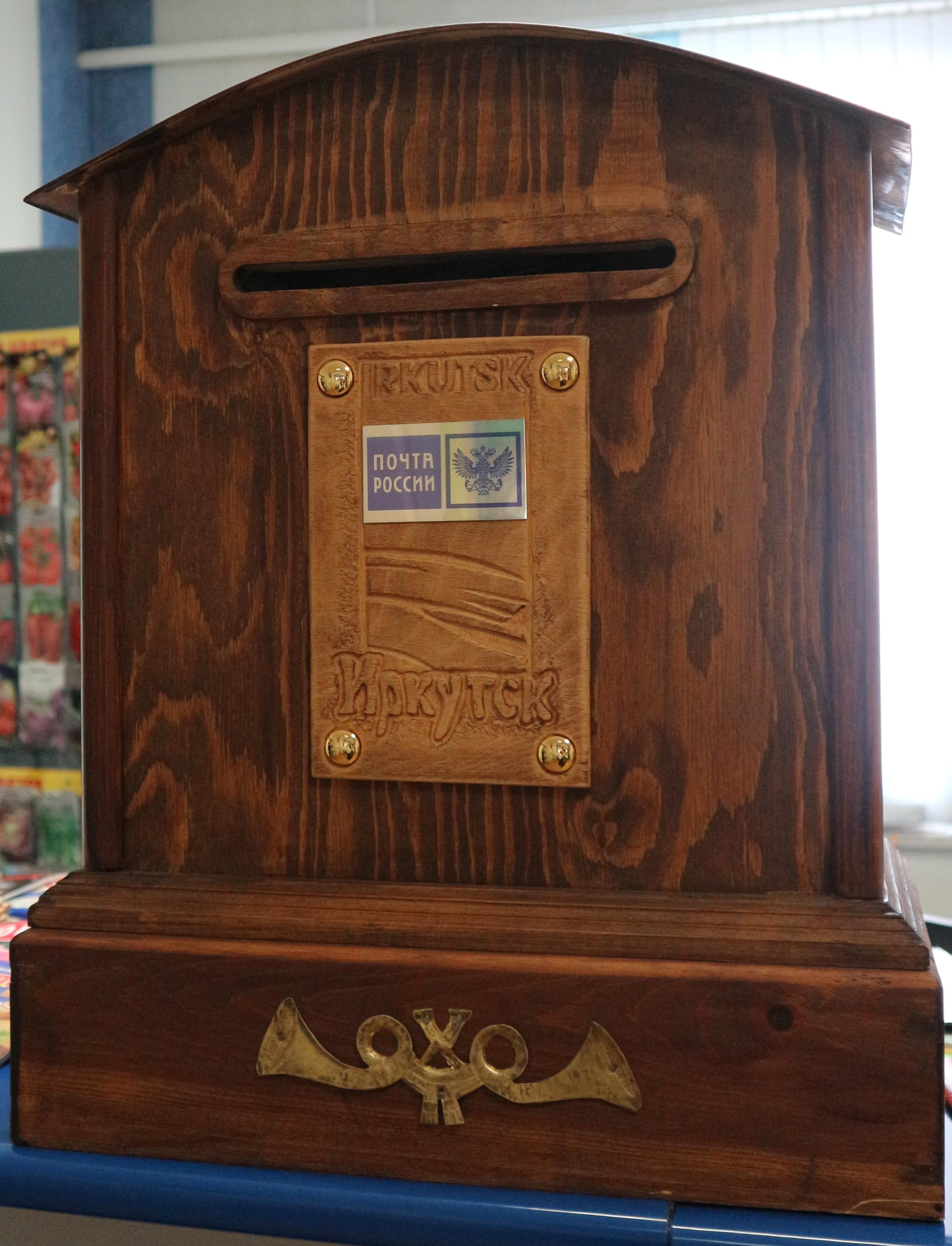В 2018 году исполняется 275 лет Иркутско¬-Якутскому почтовому тракту