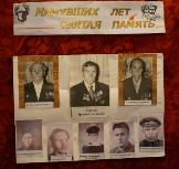 Участники ВОв с. Ершово