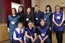 Куйтунские волонтеры стали участниками областного проекта