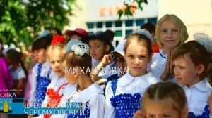 13.06.2018 Черемховский район открыл лето детскими праздниками!