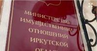 Многодетные семьи Иркутской области смогут воспользоваться социальной выплатой взамен получения земельного участка