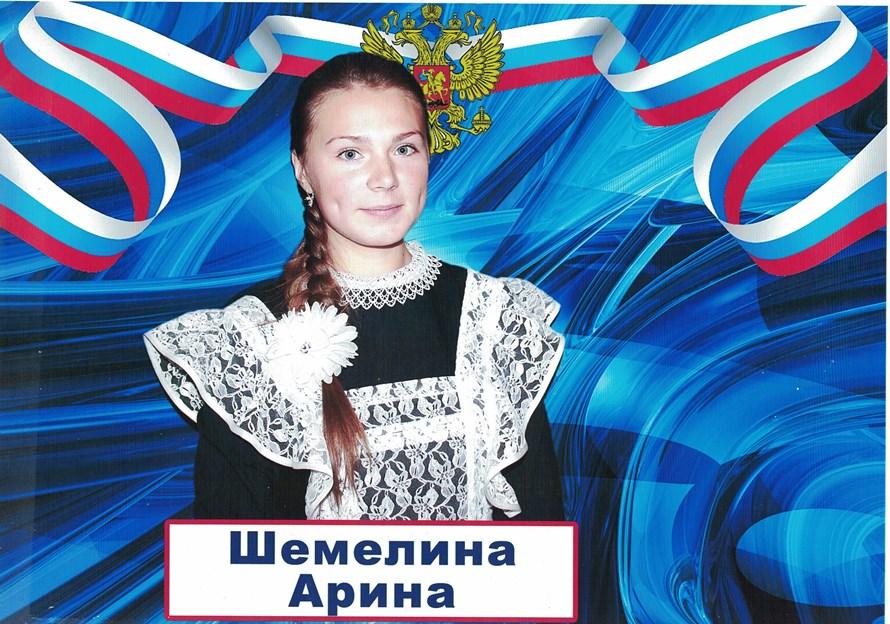 Школьница из Октябрьского – в числе лучших учащихся области