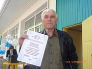 В.Г. участник конкурса