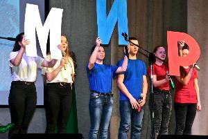 Первый слет молодых будущих избирателей Тулунского района «Будущее за молодежью!»