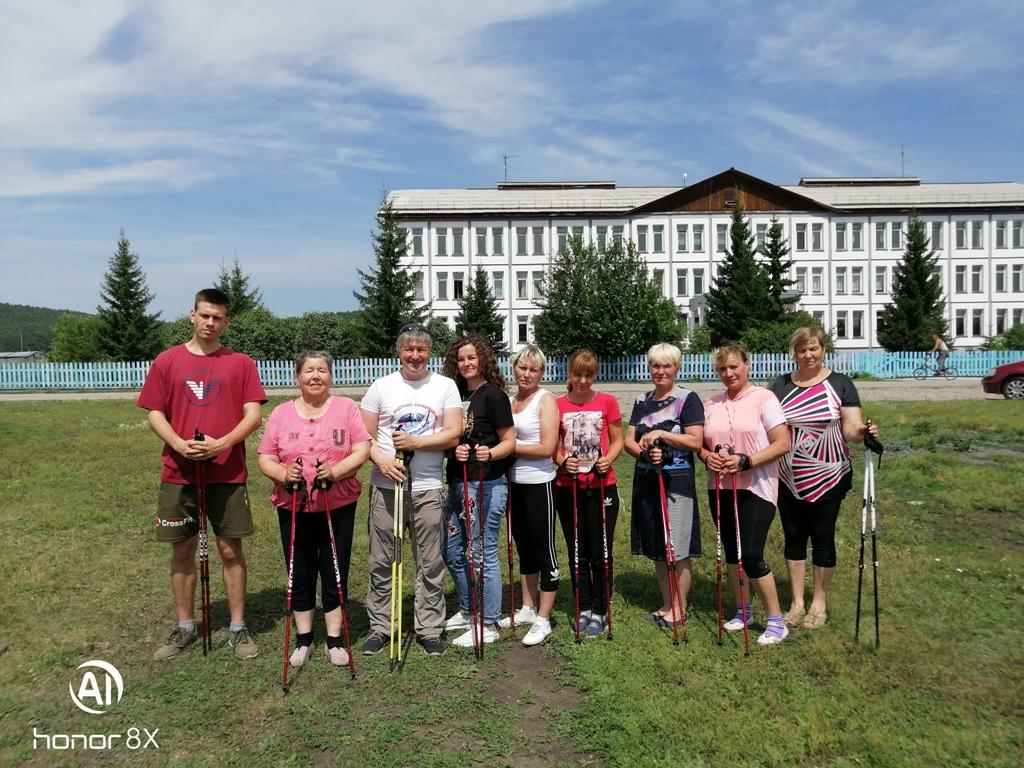 Мастер-классы по скандинавской ходьбе продолжаются