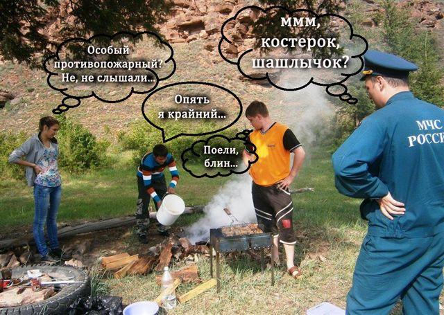 На интересующие вопросы по запретам в особый противопожарный режим ответят специалисты