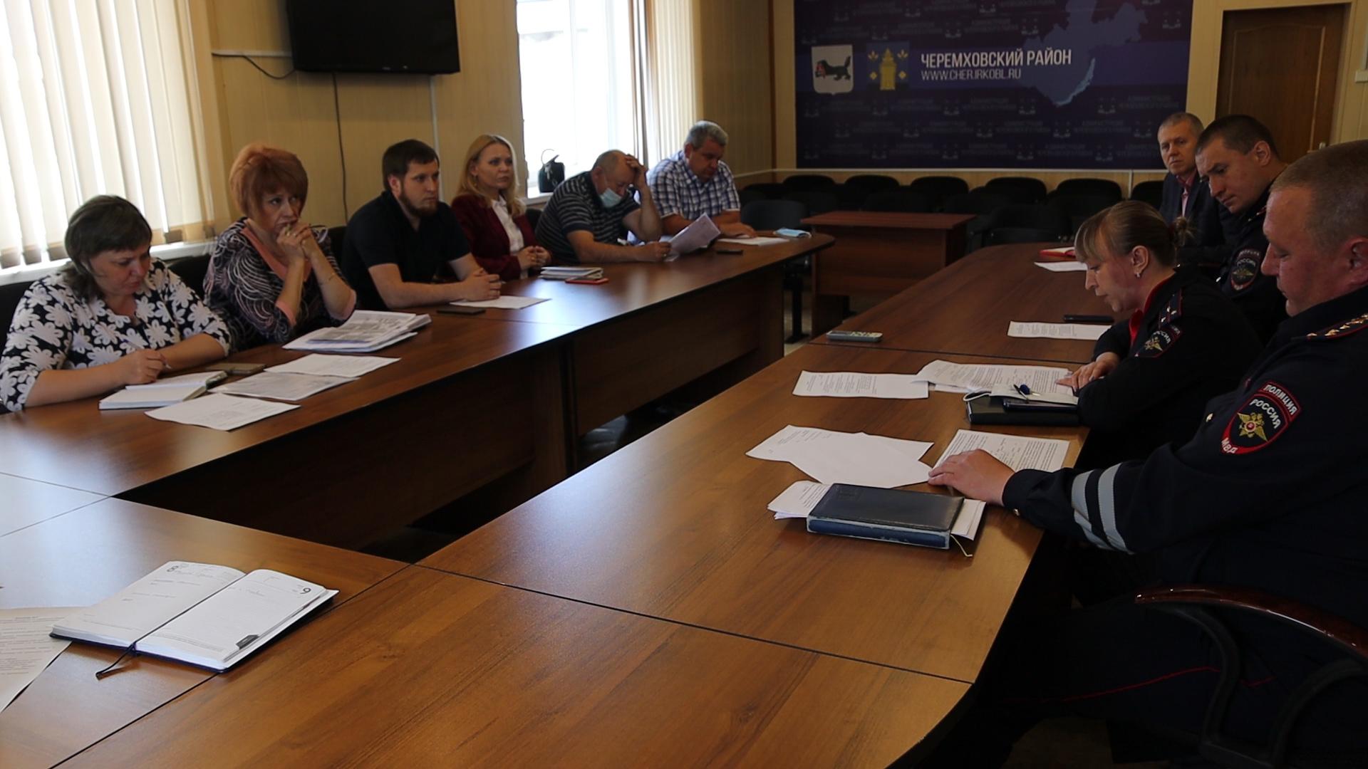 Восьмого июня в администрации Черемховского района состоялось заседание комиссии по обеспечению безопасности дорожного движения