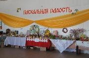 25.04.14 Пасха выставка