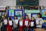 Победители конкурса «Мой Пушкин» р.п. Железнодорожный