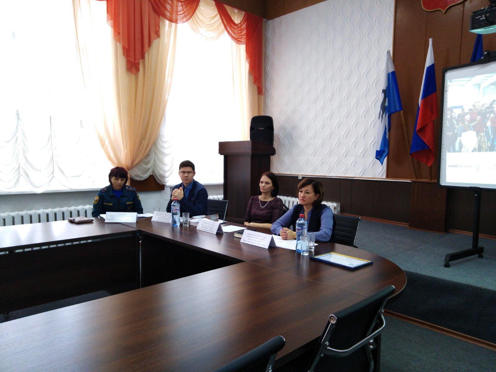 В администрации  района прошел  семинар-совещание предпринимателей