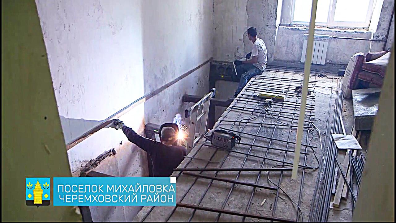 03.08.2017 Время ремонтов в Черемховском районе