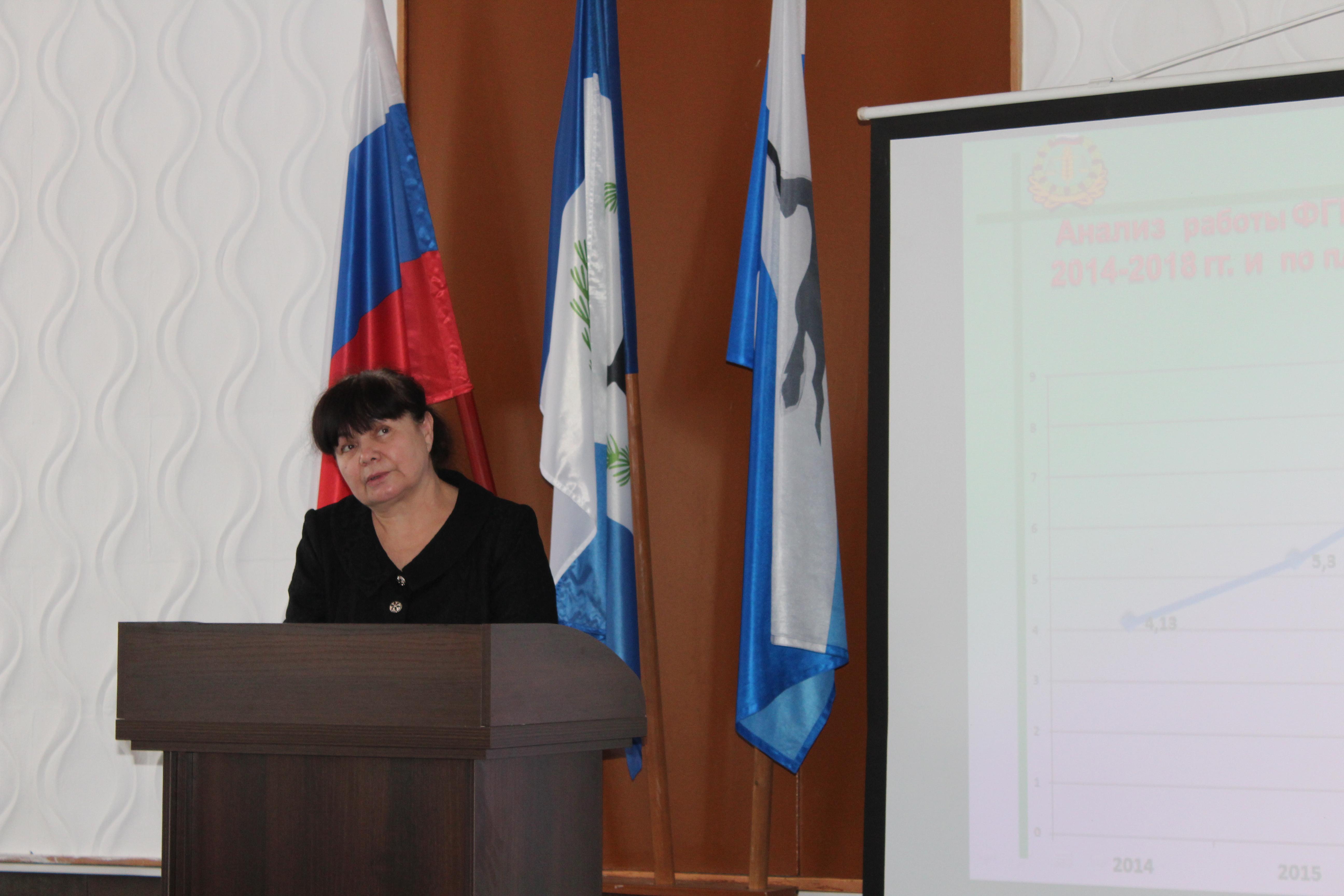 В администрации района состоялось совещание с участием руководителей и специалистов филиала ФГБУ «Россельхозцентр» по Иркутской области