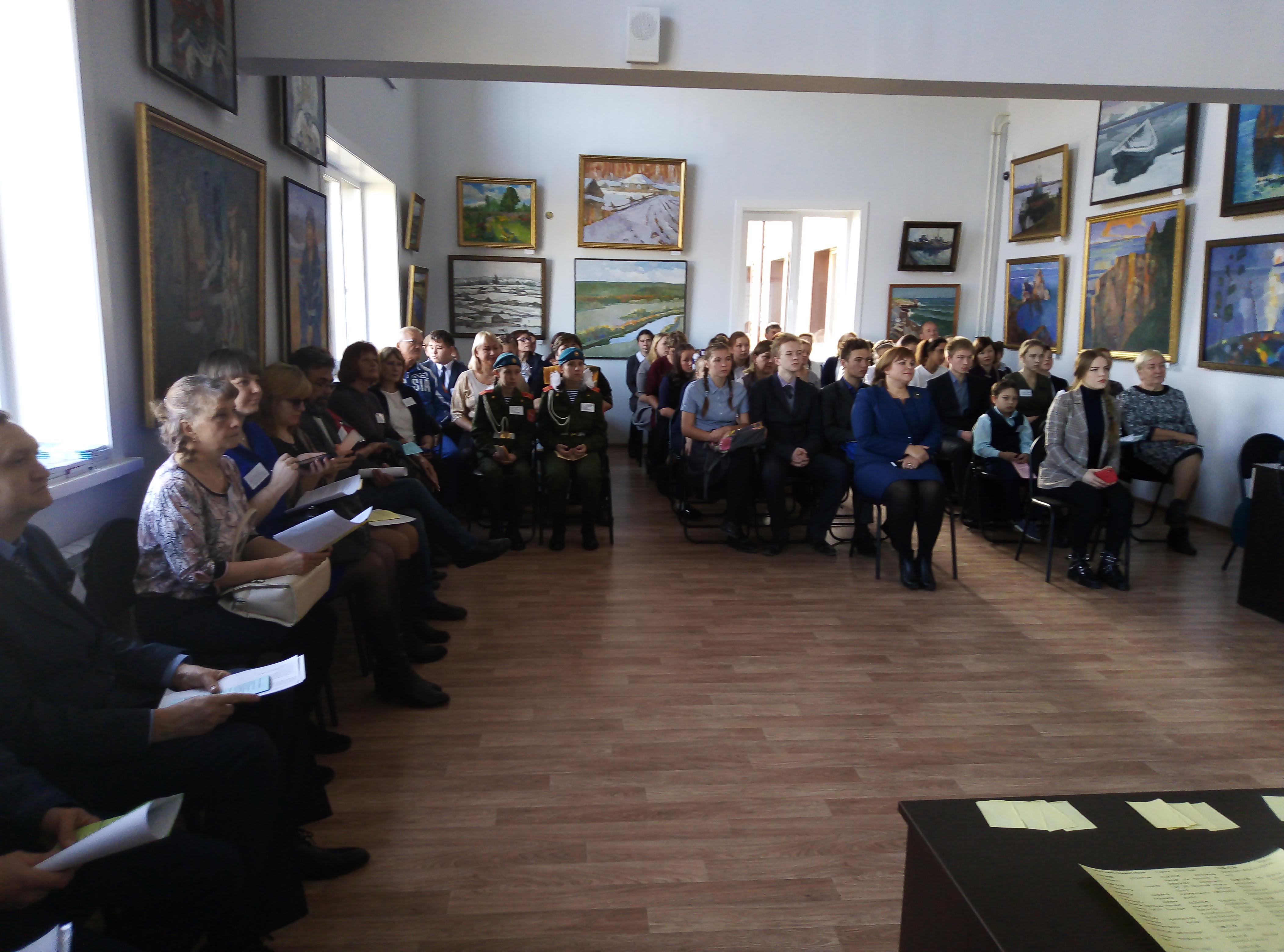 Вторая школьная краеведческая конференция «Малые Щаповские чтения»