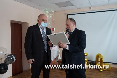 Тайшетский медицинский техникум отпраздновал свой 60-й день рождения