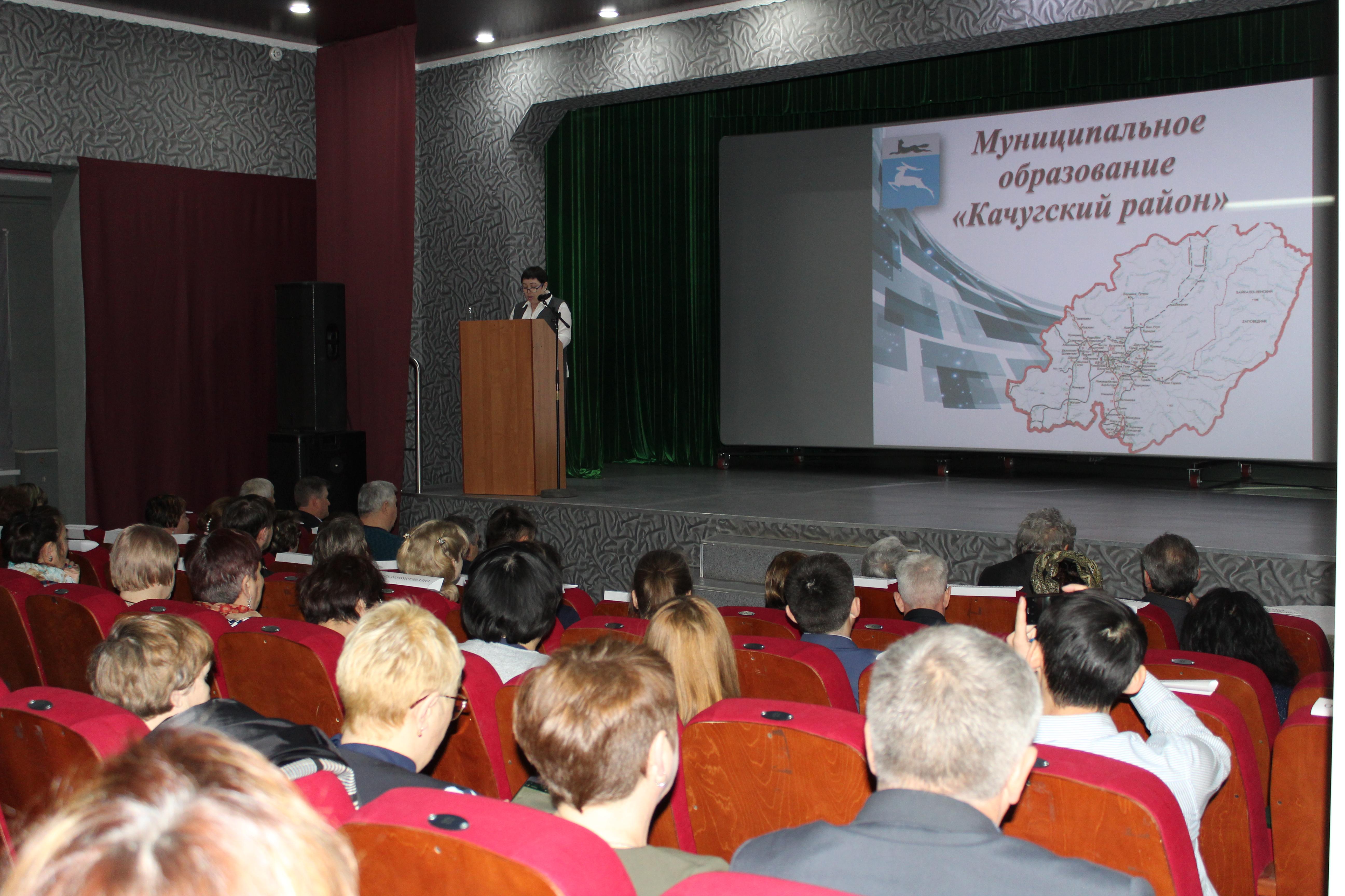 Отчет мэра  на Думе района