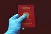 ОМВД информирует: подлежащие замене паспорта действительны до конца года