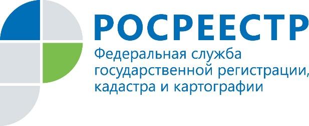 Управление Росреестра по Иркутской области расскажет о том, как получить информацию и копии документов государственного фонда данных, полученных в результате проведения землеустройства