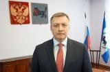 Обращение Игоря Кобзева к жителям региона